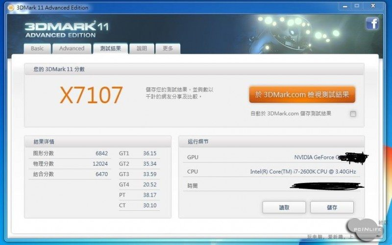 "Nvidia GeForce ""Titan"" (and/or GTX 780) 3DMark 11 benchmark leaked"
