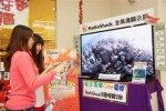 foxconn tv