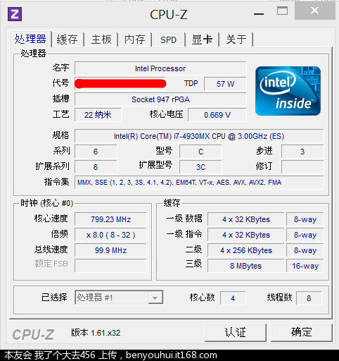 Intel_Haswell_mobile_2
