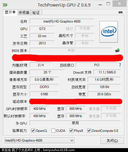 Intel_Haswell_mobile_3