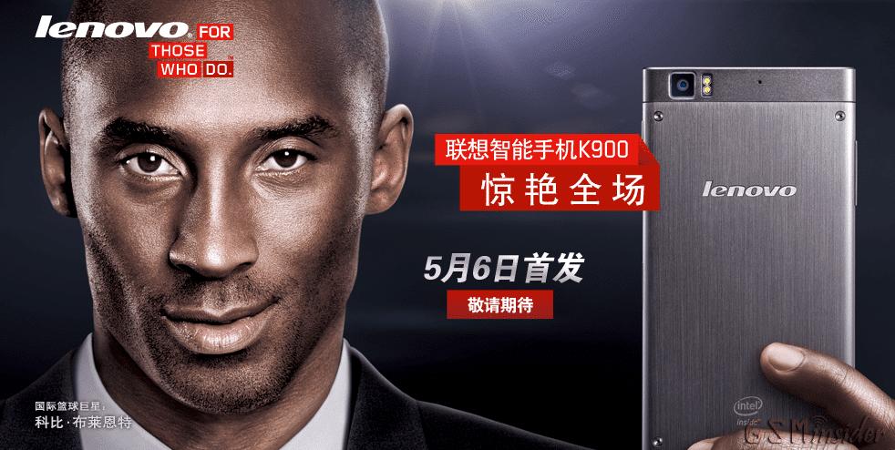 Lenovo_Ideaphone_K900