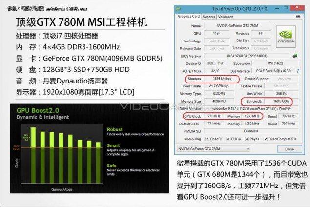Nvidia_GTX_780M_1