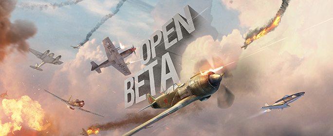open_beta_banner