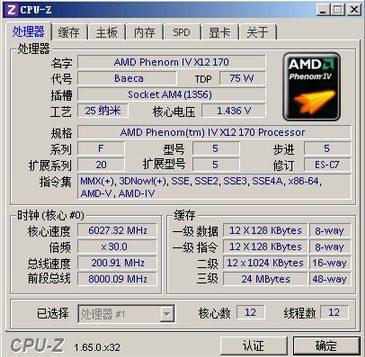 AMD-Phenom-IV-X12-170