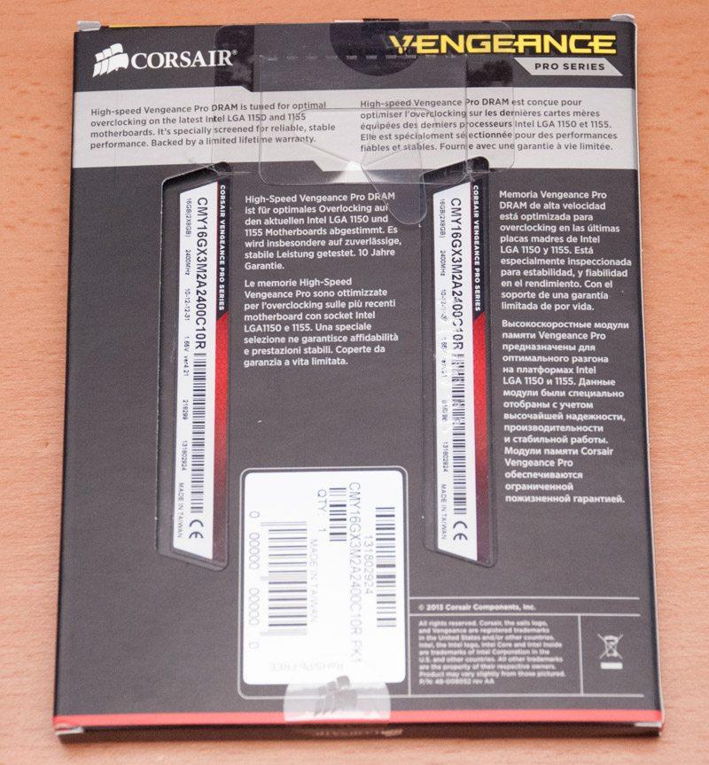corsair_vengeance_pro_2400 (2)