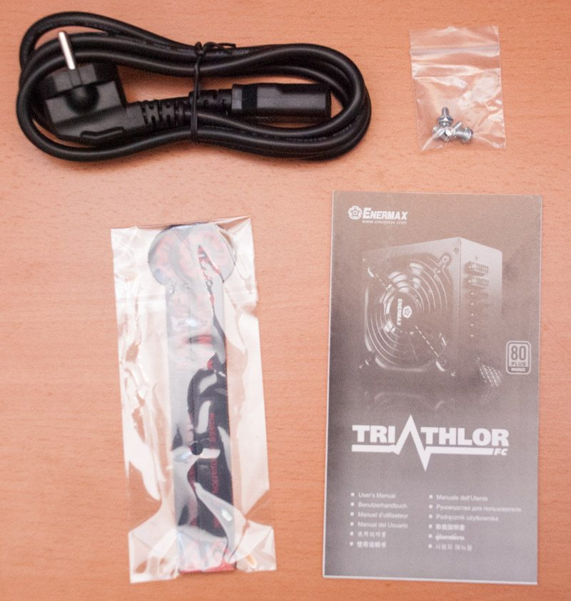 Enermax Triathlor 700W (3)