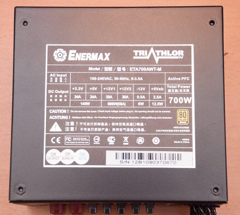 Enermax Triathlor 700W (9)