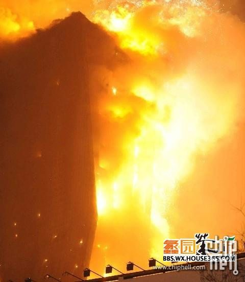 hynix_factory_fire_2