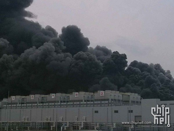 hynix_factory_fire_3