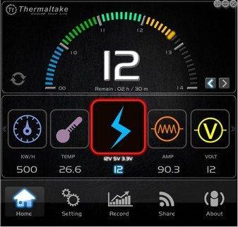 thermaltake_toughpower_dps_3