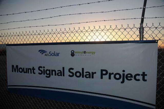 MT Signal Banner