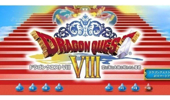dragon_quest