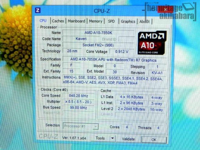 AMD-A10-7850K-Kaveri-APU-Cinebench-_3