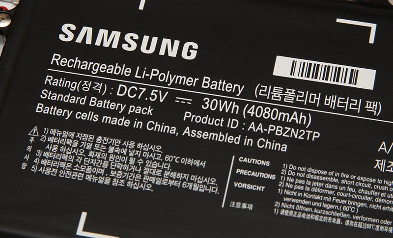 AtivBook9Lite_Battery