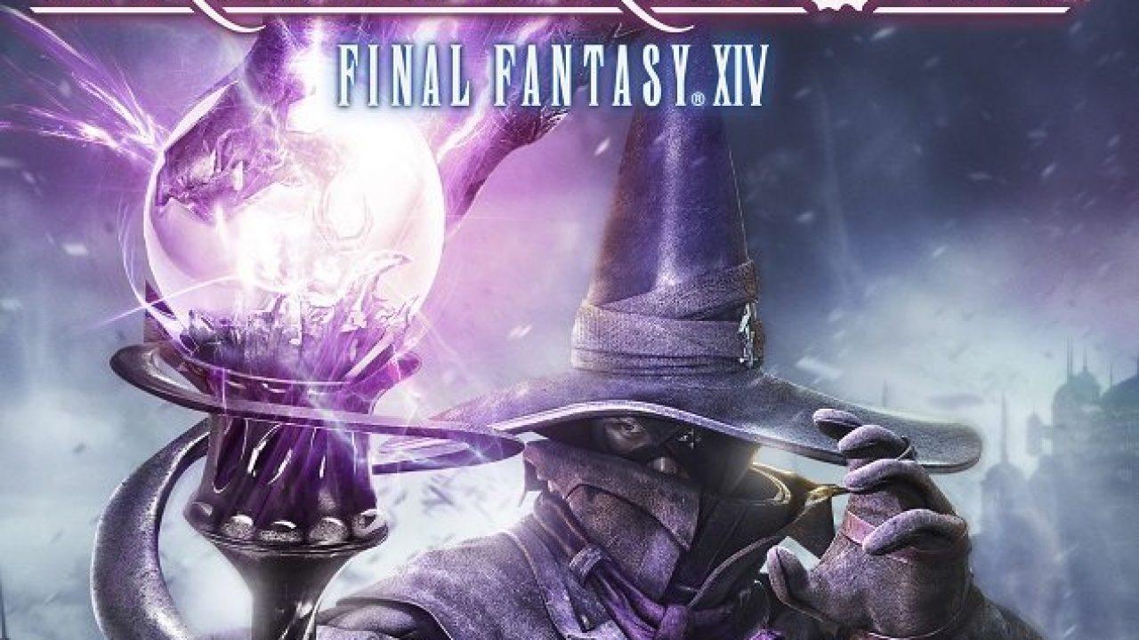 Final Fantasy XIV: A Realm Reborn PlayStation 4 Edition