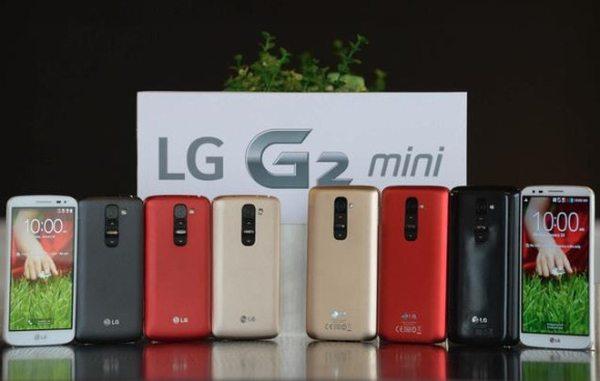 lg_LGG2mini-1