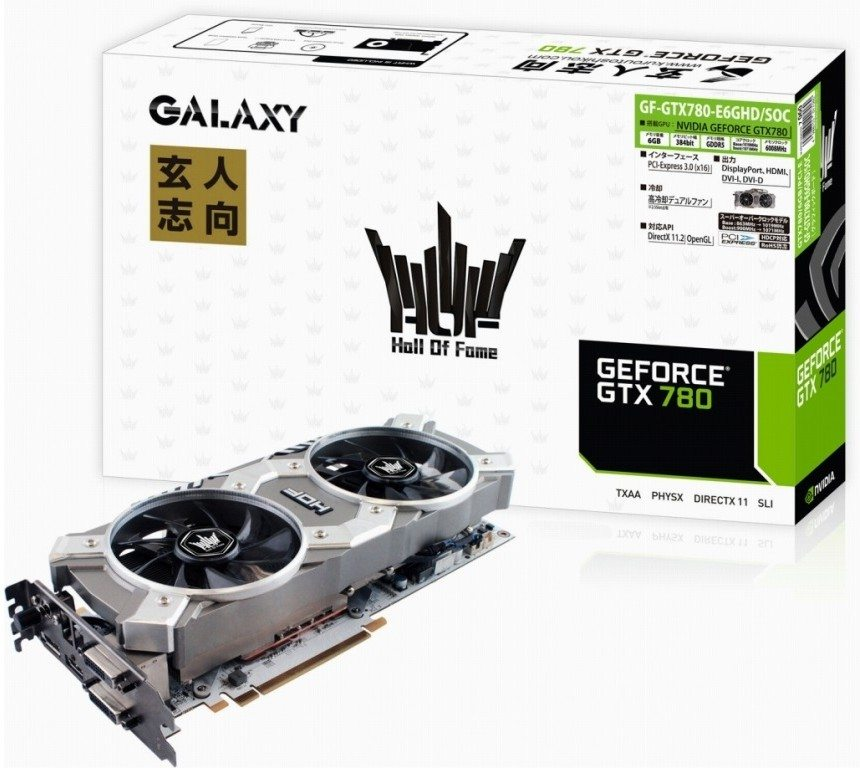 Galaxy Launches 6 GB Variant of its GeForce GTX 780 Hall Of