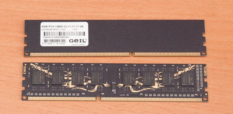 GeIL_DRAGON_RAM (3)