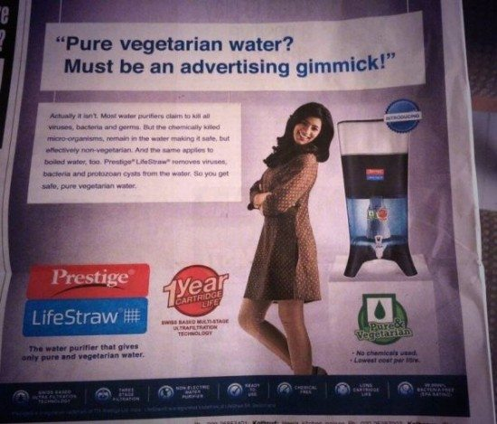 vegetarian-water-ad