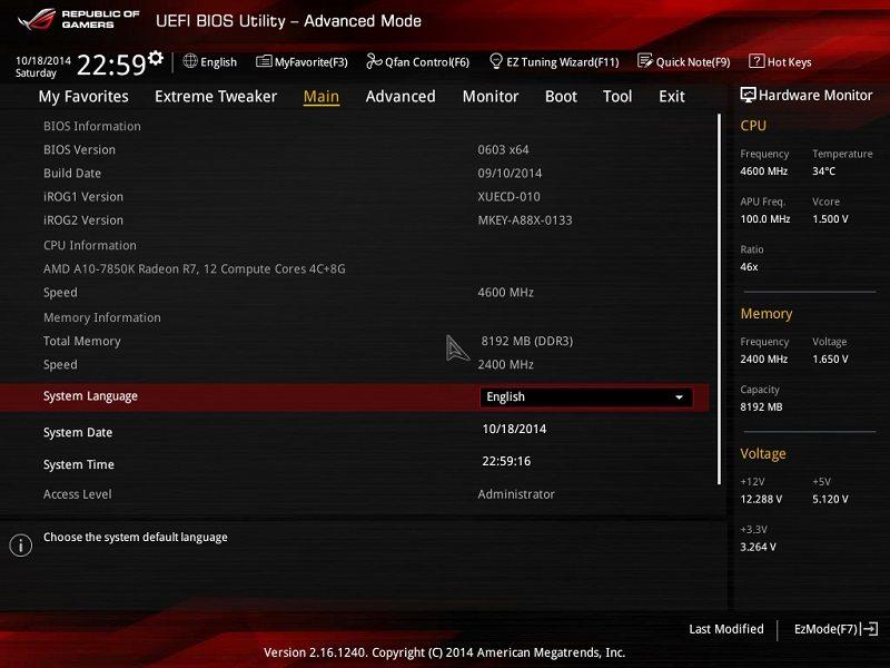 ASUS CrossBlade Ranger BIOS (2)