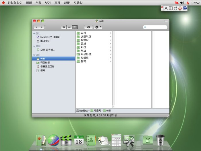to-access-your-saved-documents-you-use-red-stars-file-manager-which-looks-a-lot-like-apples-finder-management-system