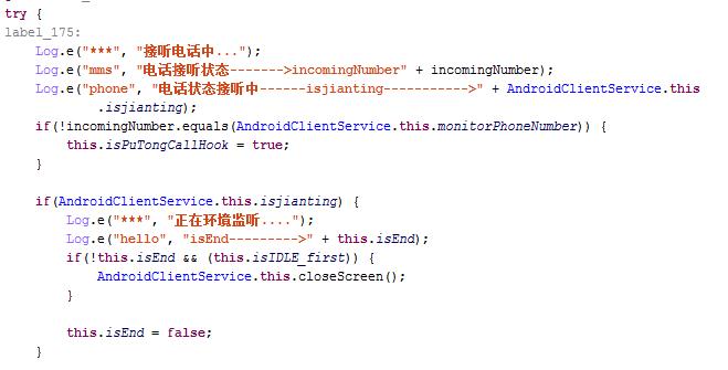 mobile_malware_8