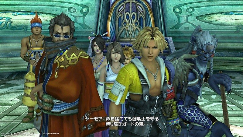 FINAL FANTASY X/X-2 HD Remaster_20150301203217
