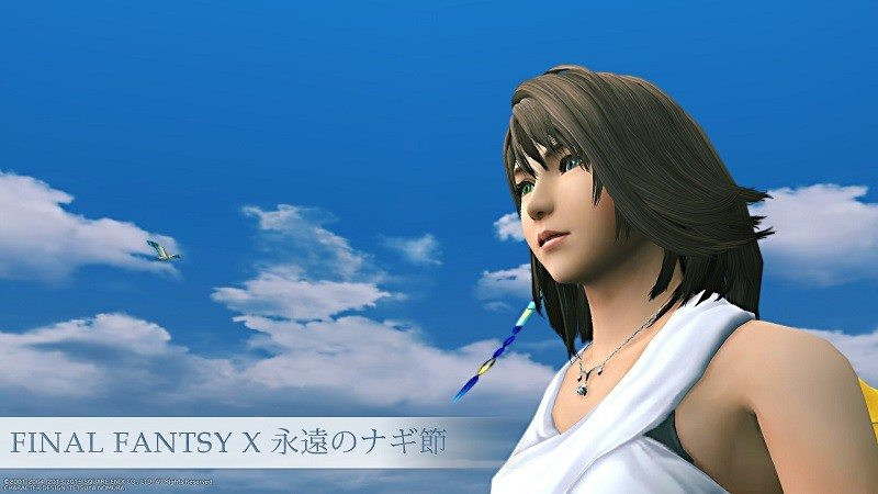 FINAL FANTASY X/X-2 HD Remaster_20150302173446
