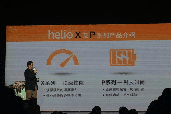 MediaTek-Beijing-Helio-X-and-Helio-P