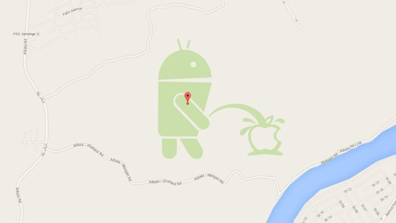 Android-peeing