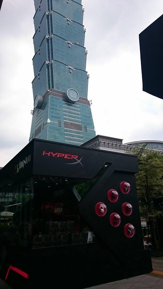 HyperX popup 1