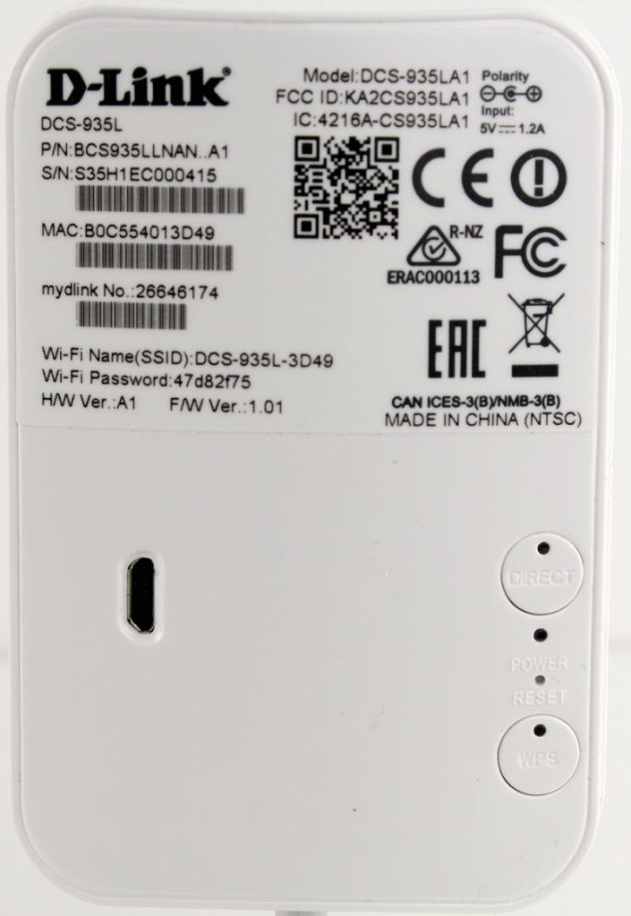 DLink_DCS-935L-Photo-rear