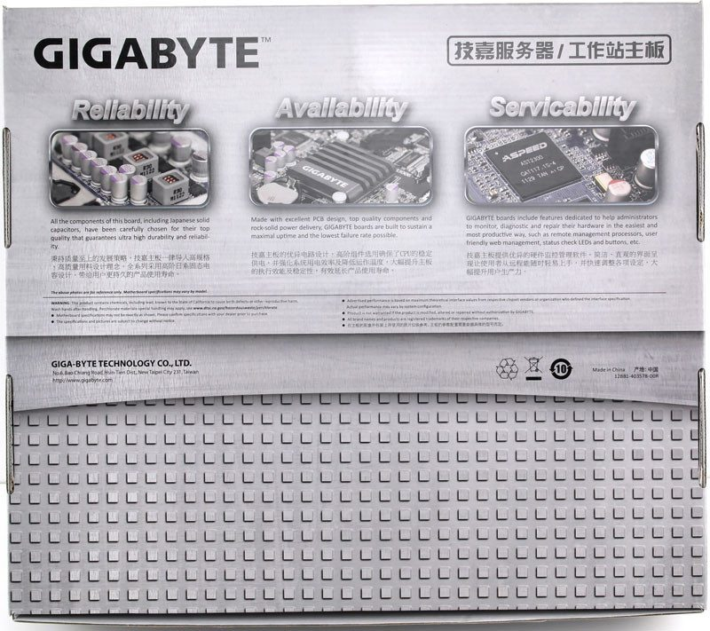 Gigabye_MW70-3S0-Photo-box-rear