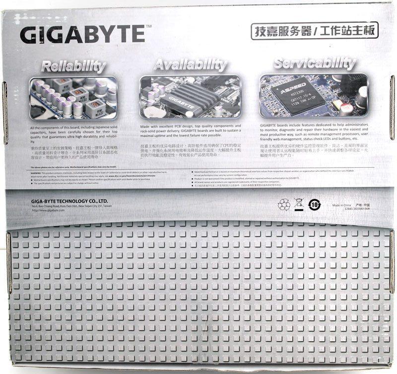 Gigabyte_MU70-SU0-Photo-box-rear