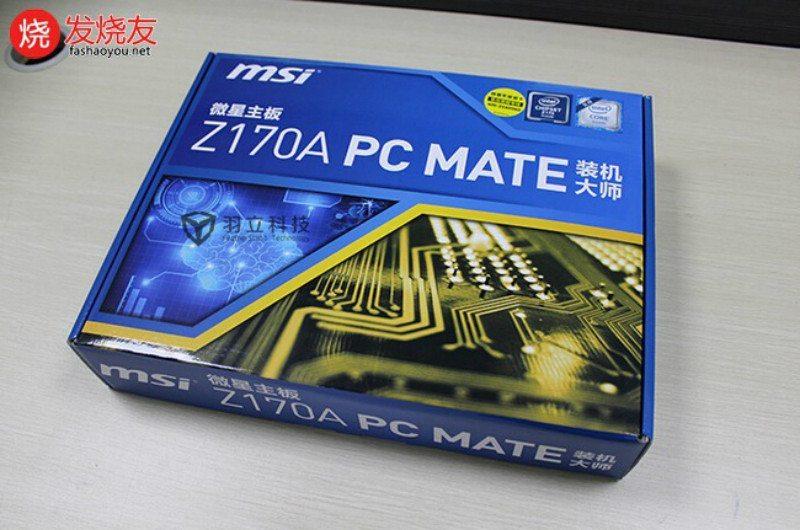 MSI Z170A PC Mate 1