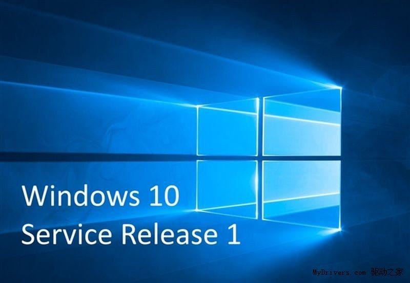 Windows 10 SR1