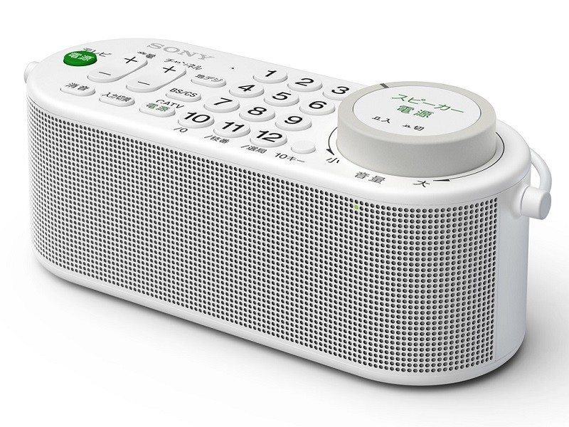 srs-lsr100 sony tv speaker remote control