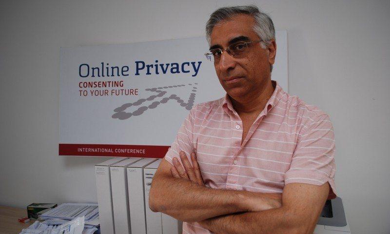 un privacy 1