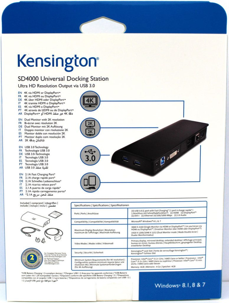 Kensington_SD4000-Photo-box-rear