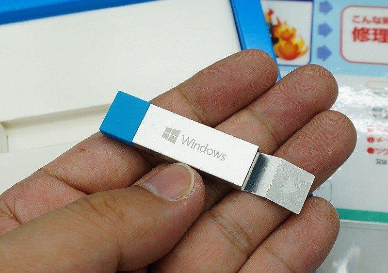 Microsoft Windows 10 Retail Box USB Drive Japan