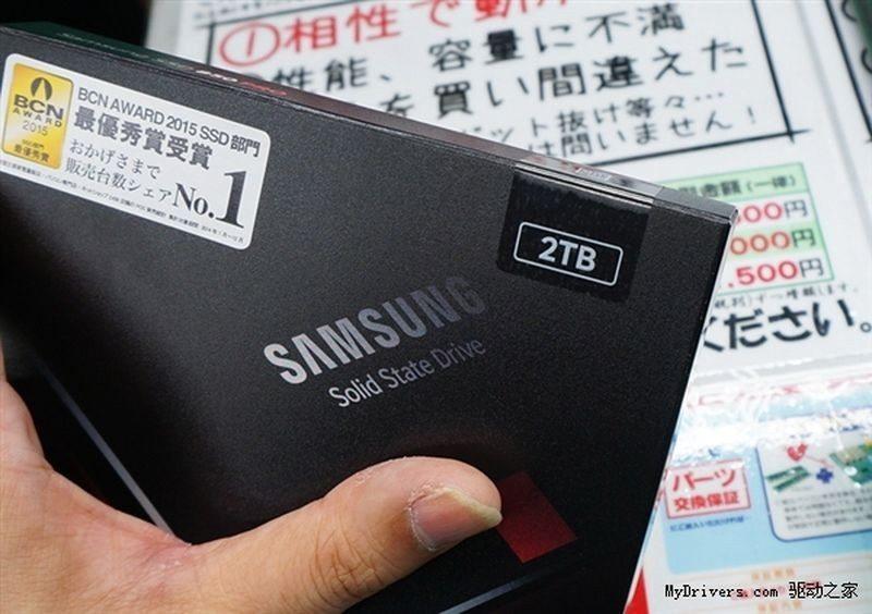 Samsung 850 2TB (2)