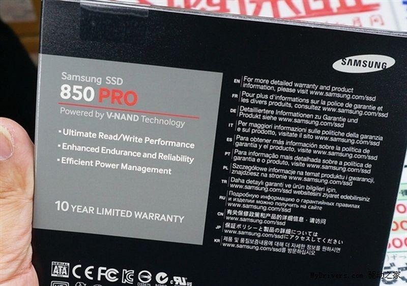 Samsung 850 2TB (4)