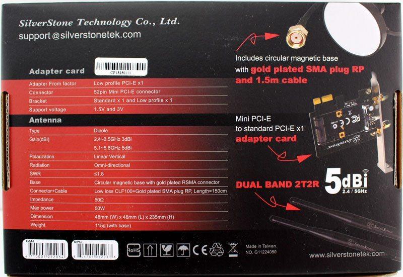 SilverStone_ECWA1_ECW02-Photo-adapter-package-back