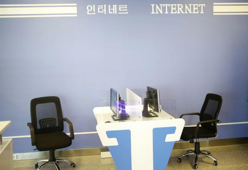 north korea internet room