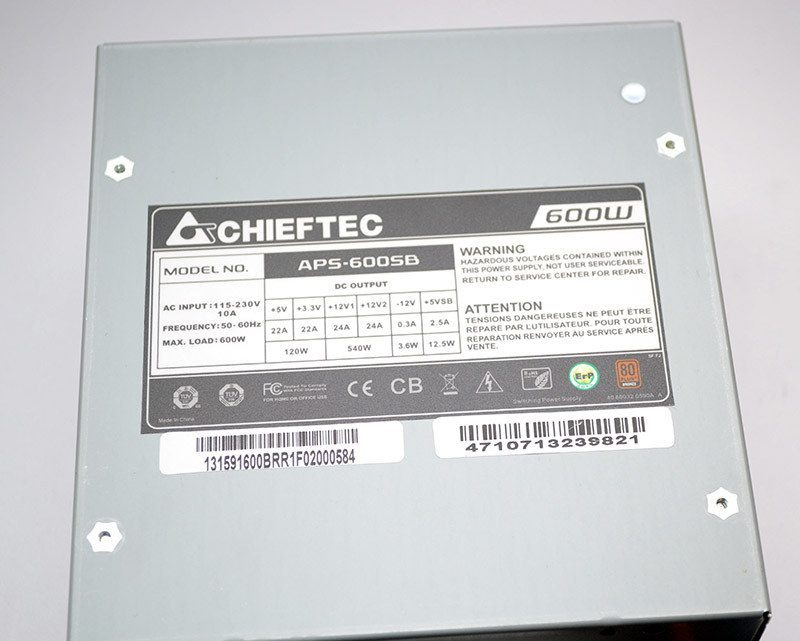 Chieftec A-135 APS-600SB Series 600W Power Supply Review | eTeknix