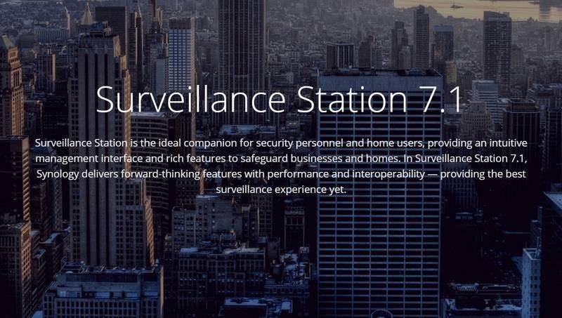 Synology Surveillance Station 7.1
