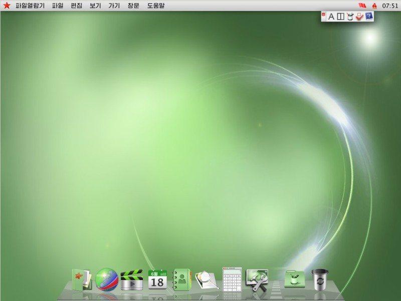 red star desktop