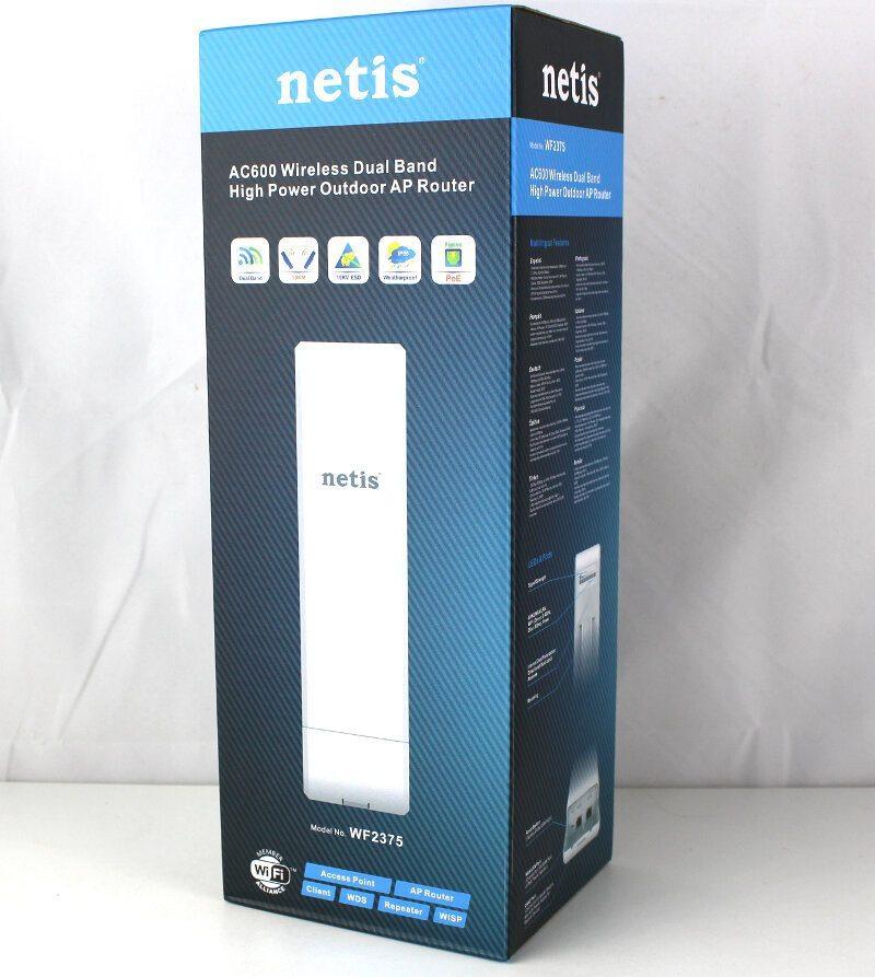 Netis_WD2375-Photo-box front