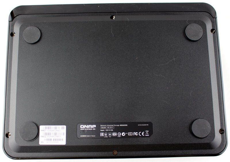 QNAP_HS251p-Photo-bottom